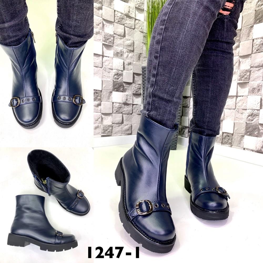 Демисезонные ботинки натуральная кожа люкс качество фото №1