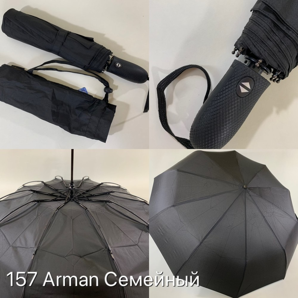Большой мужской зонт автомат антиветер arman фото №1