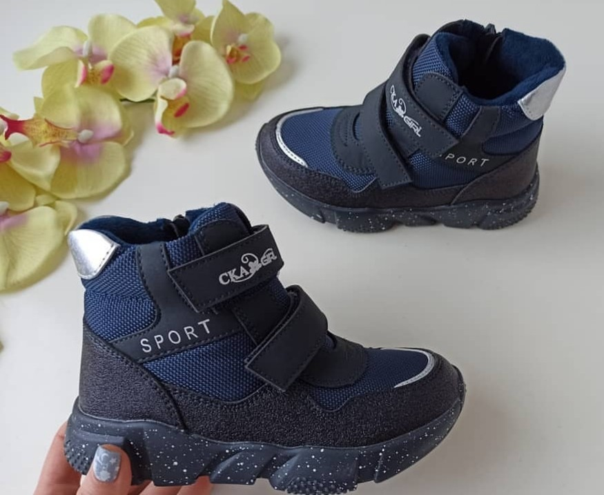 Ботиночки для девочки от тм сказка фото №1