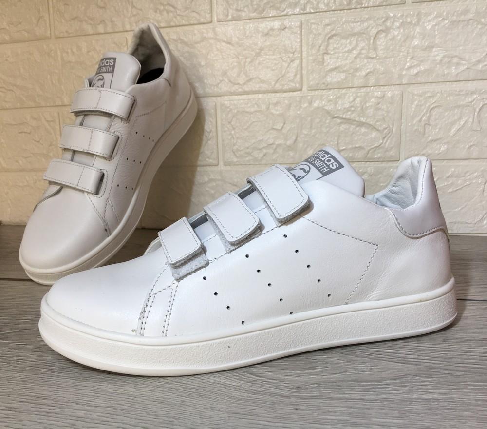 Adidas stan smith / натуральная кожа ! фото №1