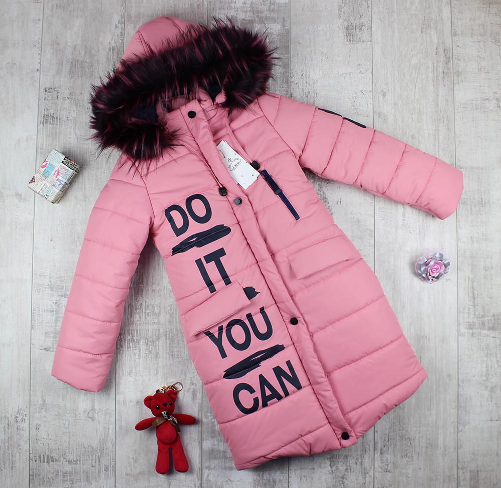 Шикарные зимние пальто для девочек качество фото №1