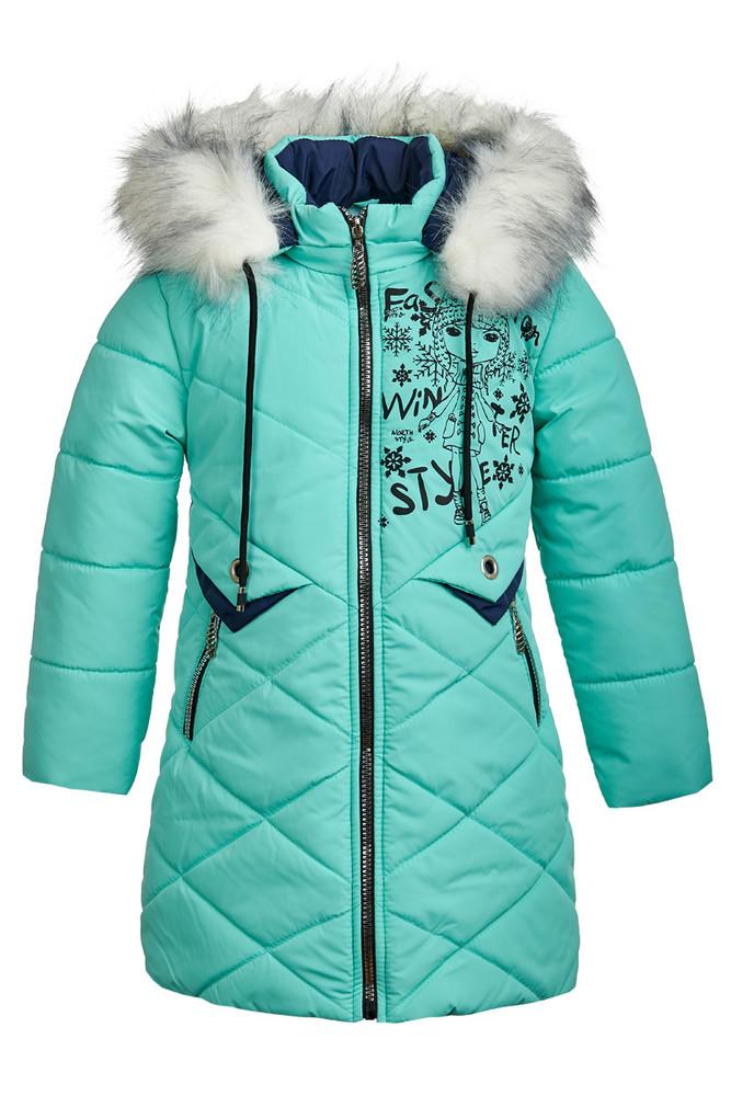 Зимняя куртка для девочки 6-9 лет от ananasko фото №1