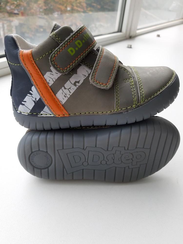 Ботинки демисезонные с led-подошвой для мальчиков, 25-30рр фото №1