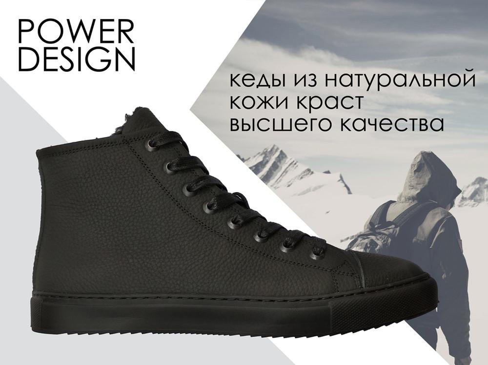 Мужские ботинки кеды кроссовки power design 100% фото №1