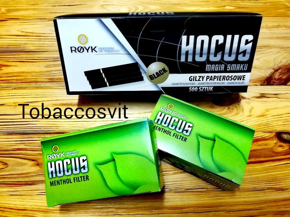 Гильзы для сигарет набор hocus black + 2 hocus menthol фото №1
