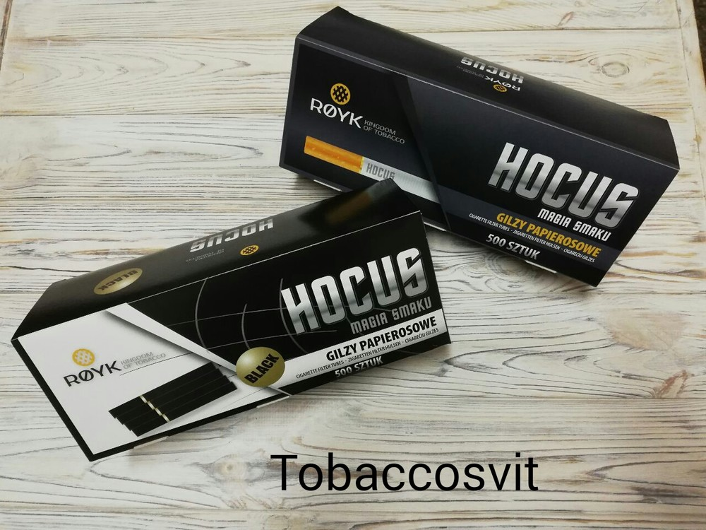 Гильзы для сигарет набор hocus +hocus black фото №1