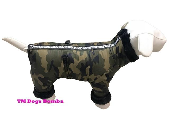 Зимний комбинезон для собак r-9 фото №1