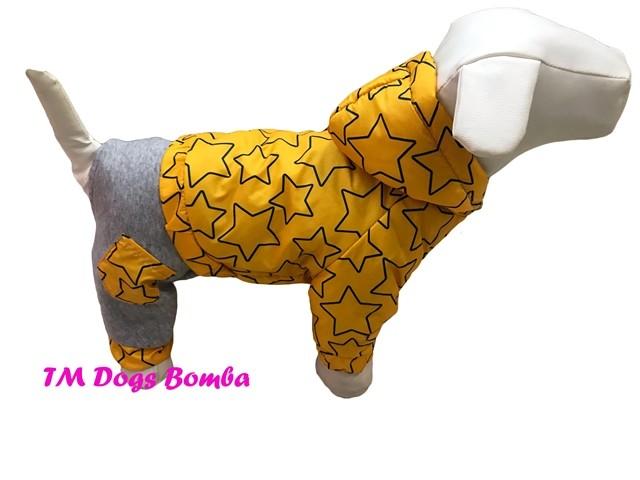 Комбинезон-трансформер для собак co-11 фото №1