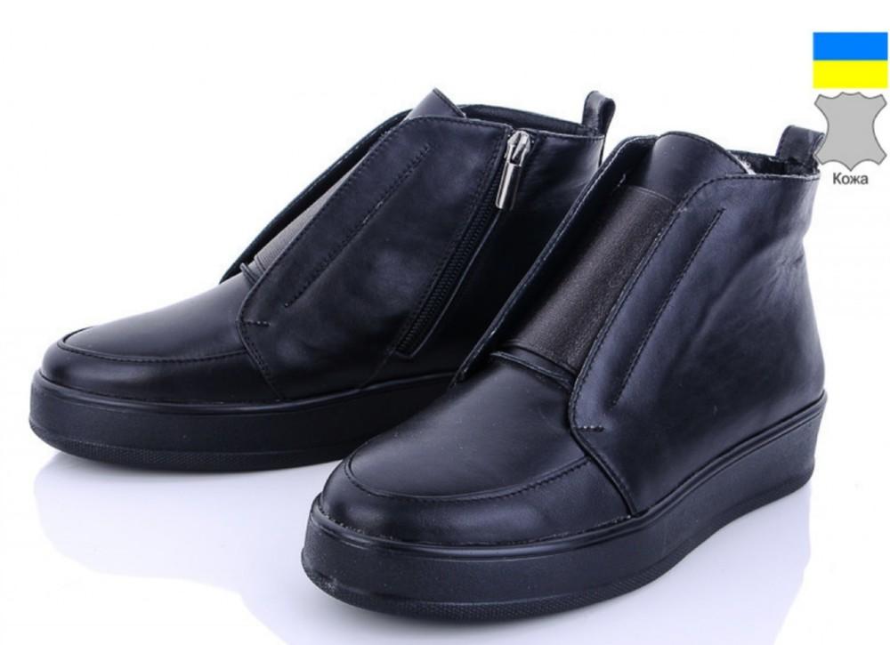 Срочный сбор ростовки кожаные зимние ботинки фото №1