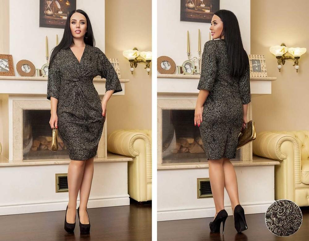 Шикарное платье фото №1