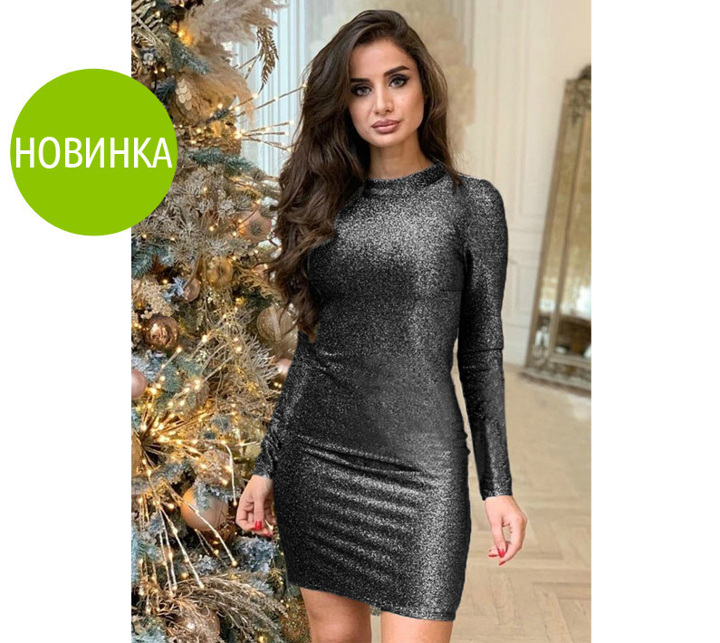 Вечернее платье с люрексом фото №1
