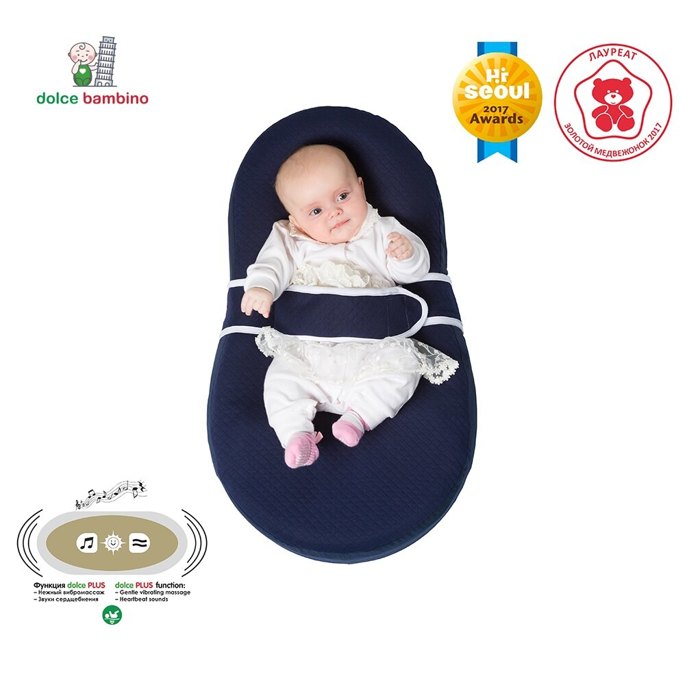 Кокон для новорожденных италия dolce bambino cocon plus c вибромассажем фото №1