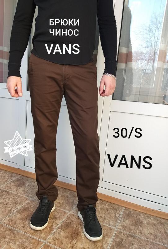Vans off the wall 30/s крутые мужские коричневые брюки чинос фото №1