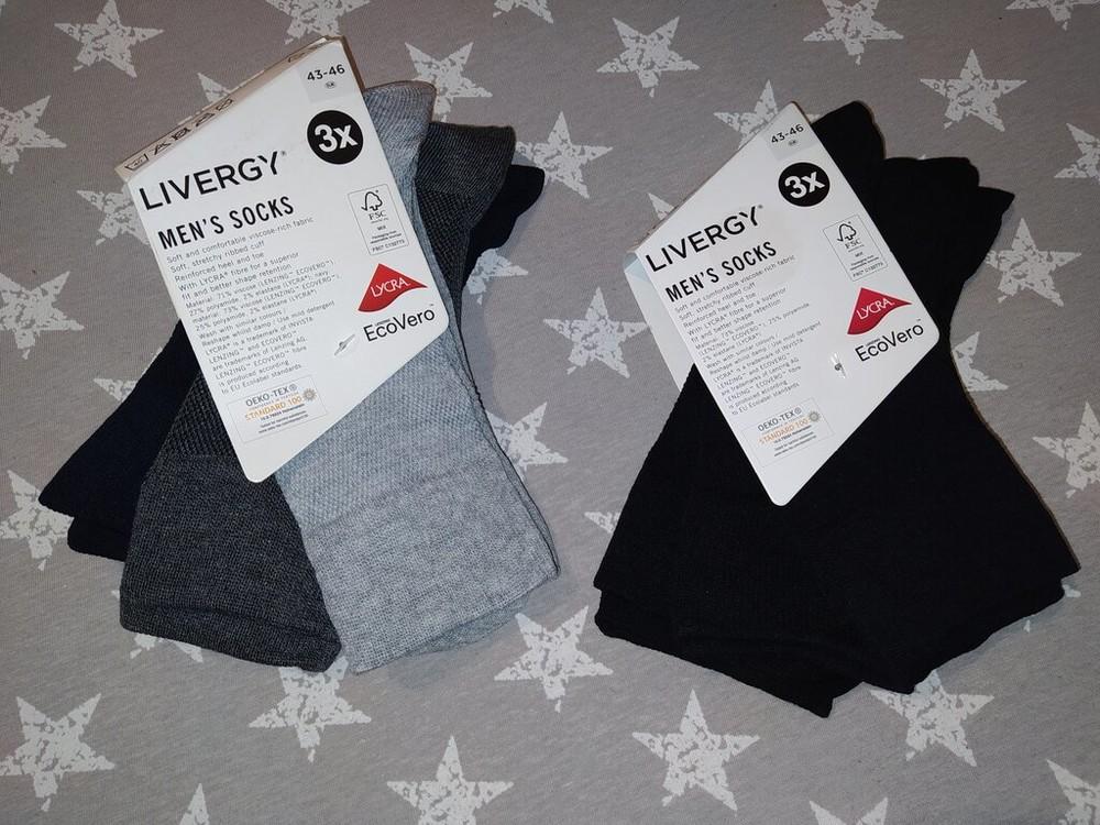 Мягкие мужские носки сеточка на основе вискозы livergy германия фото №1