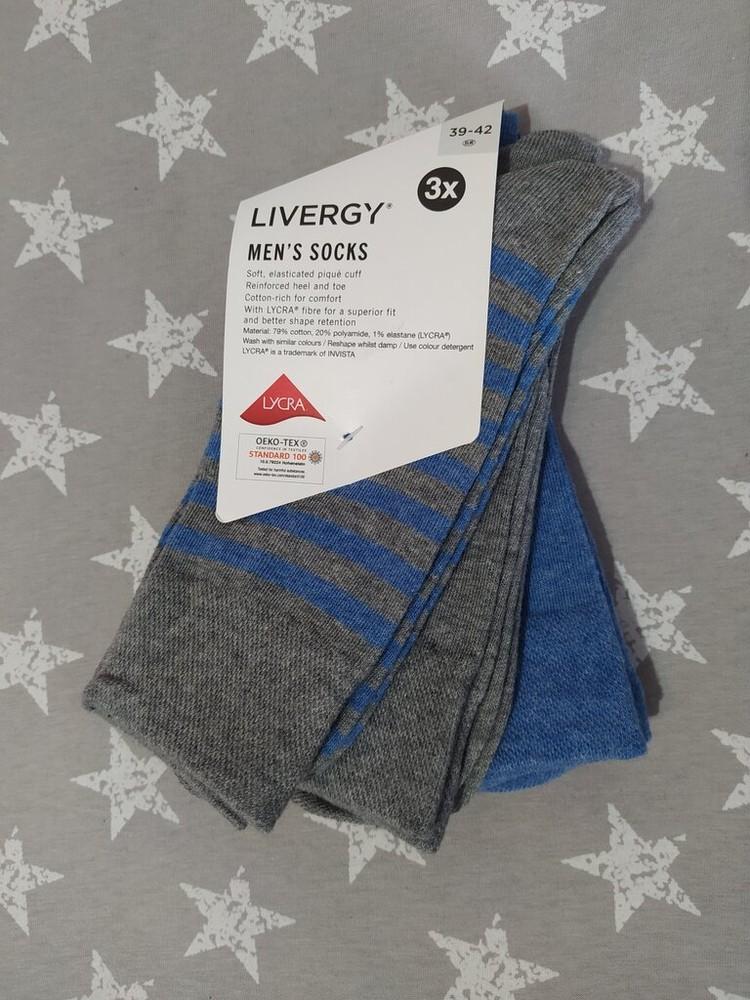 Комфортные мужские носки livergy германия, 39-42 фото №1