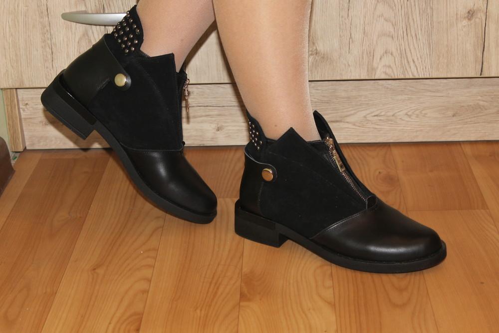 Стильные ботинки 2020, кожа натуральная , с 36-41р фото №1