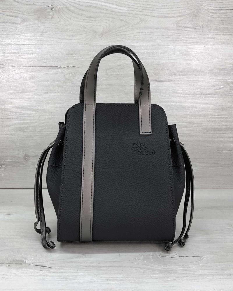 Черная сумка с косметичкой длинный ремешок через плечо фото №1