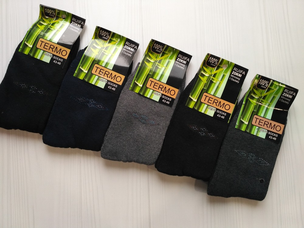 Мужские термо носочки махровые, зимние, 39-46 фото №1