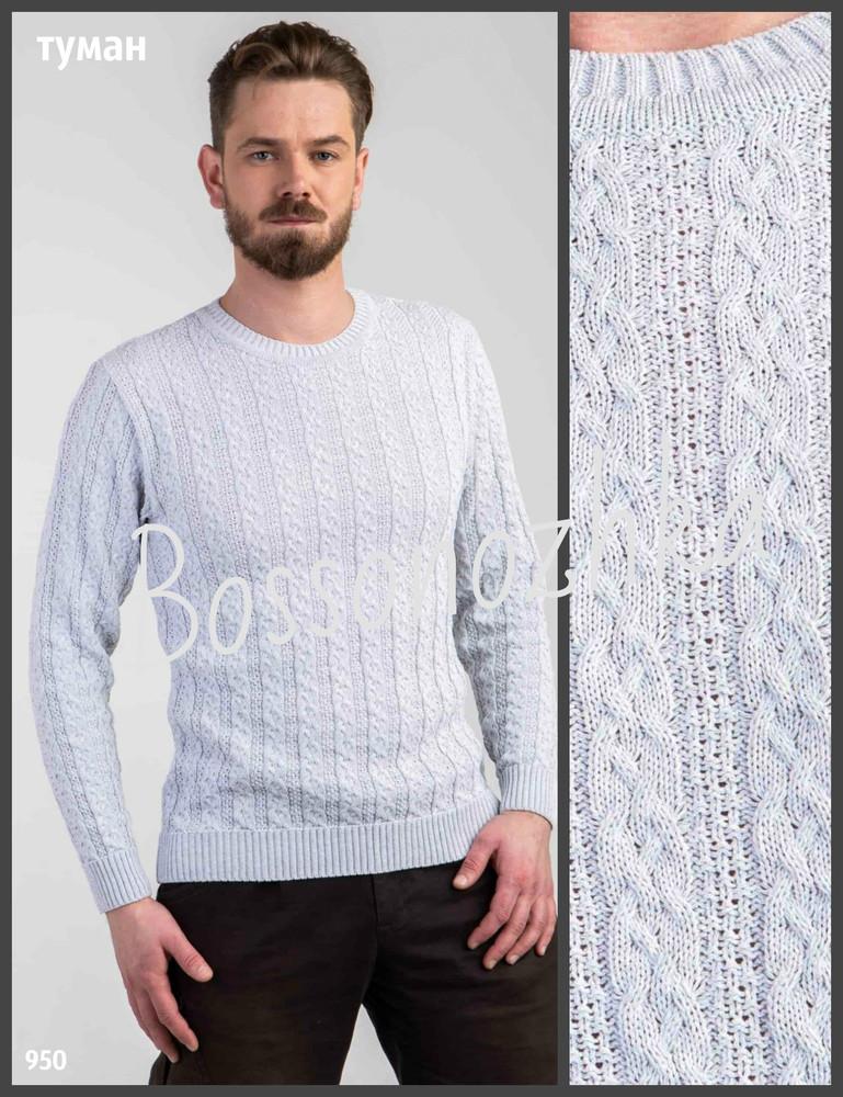 Мужской вязаный джемпер. ажурная вязка. свитер мужской. чоловічий светр, светлый свитер фото №1