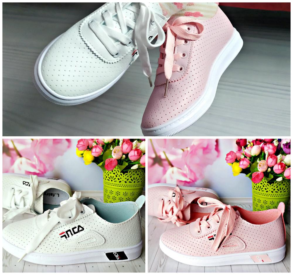 Кеды,кроссовки с перфорацией р-р 31-35  белые и розовые фото №1