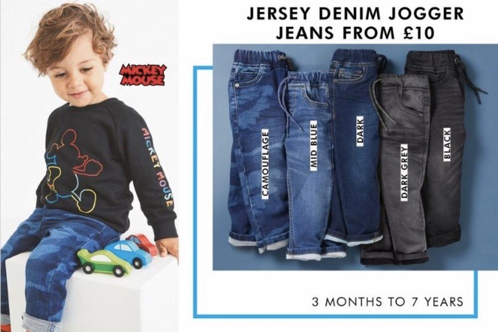 В наличии джинсы некст 6-7 лет фото №1