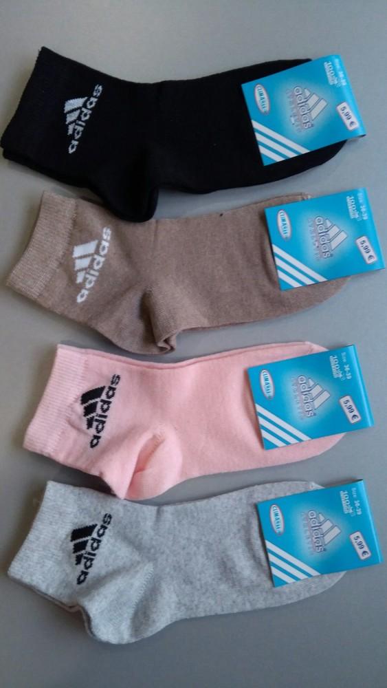 Якісні носки на 35-40 фото №1