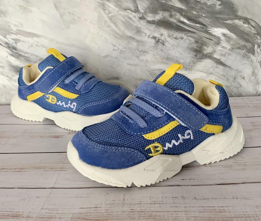 Кроссовки детские голубые, дышащие кроссовки фото №1