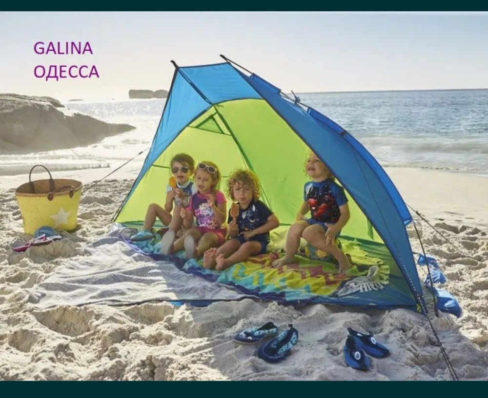Палатка большая пляжная. германия. немецкое качество. защита уф. фото №1