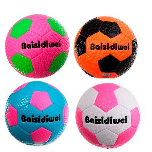 Мяч футбол с рисунком 4 вида фото №1