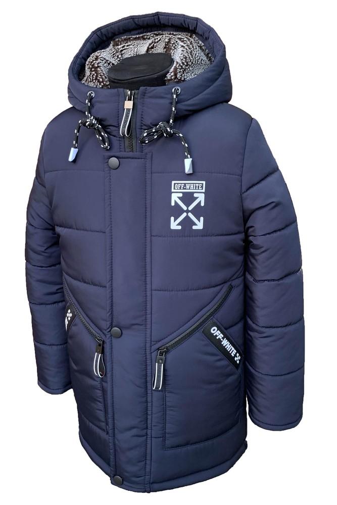 Зимняя удлиненная куртка-парка для мальчика на овчине рост 110-146 (30-40 р-р) фото №1