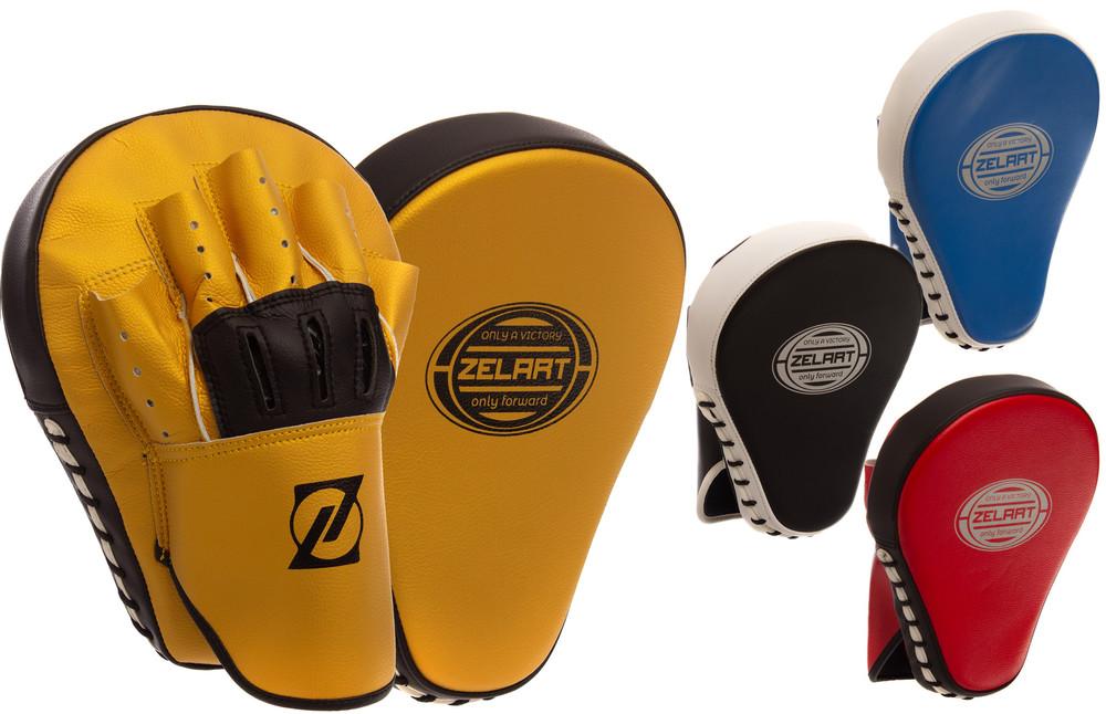 Лапа изогнутая боксерская zelart 1363: 2 лапы в комплекте (4 цвета) фото №1