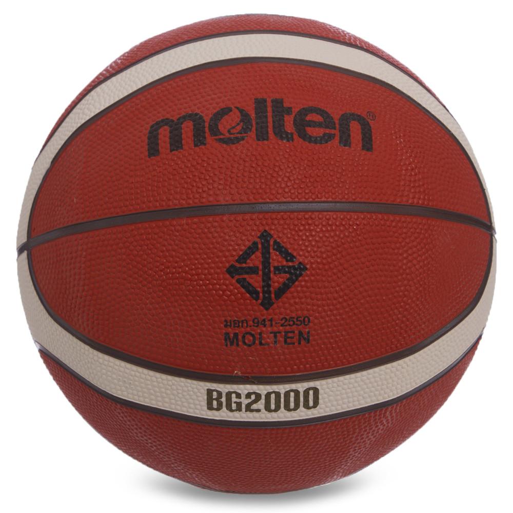 Мяч баскетбольный резиновый molten №7 b5g2000: размер №7 (резина, бутил) фото №1