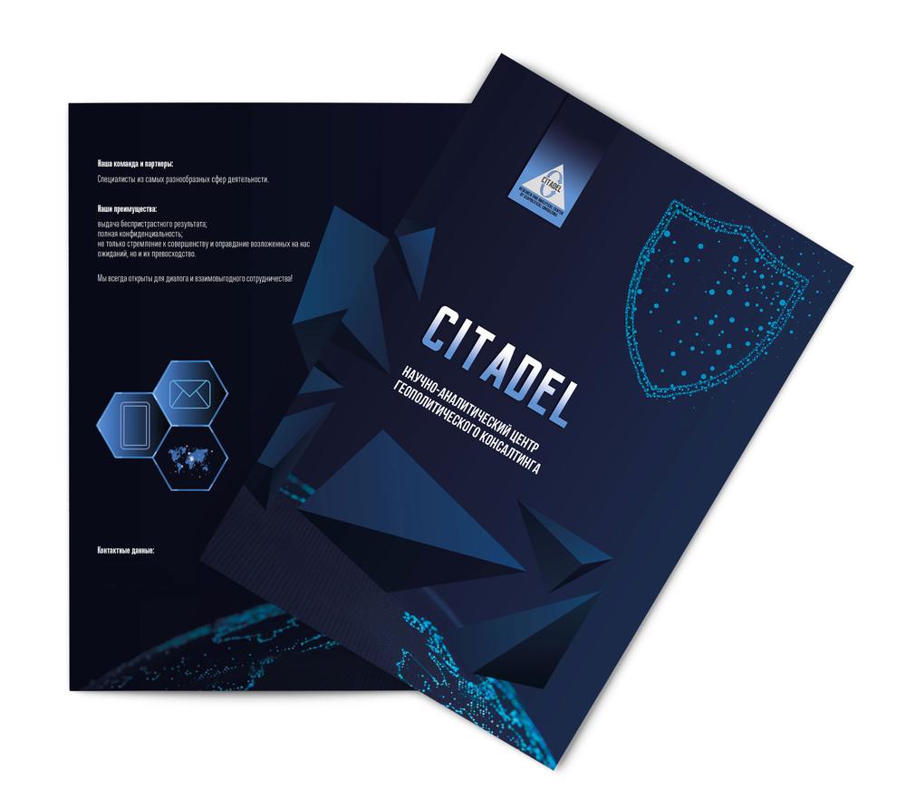 Дизайн макетов каталогов, прайс-листов и буклетов украина фото №1