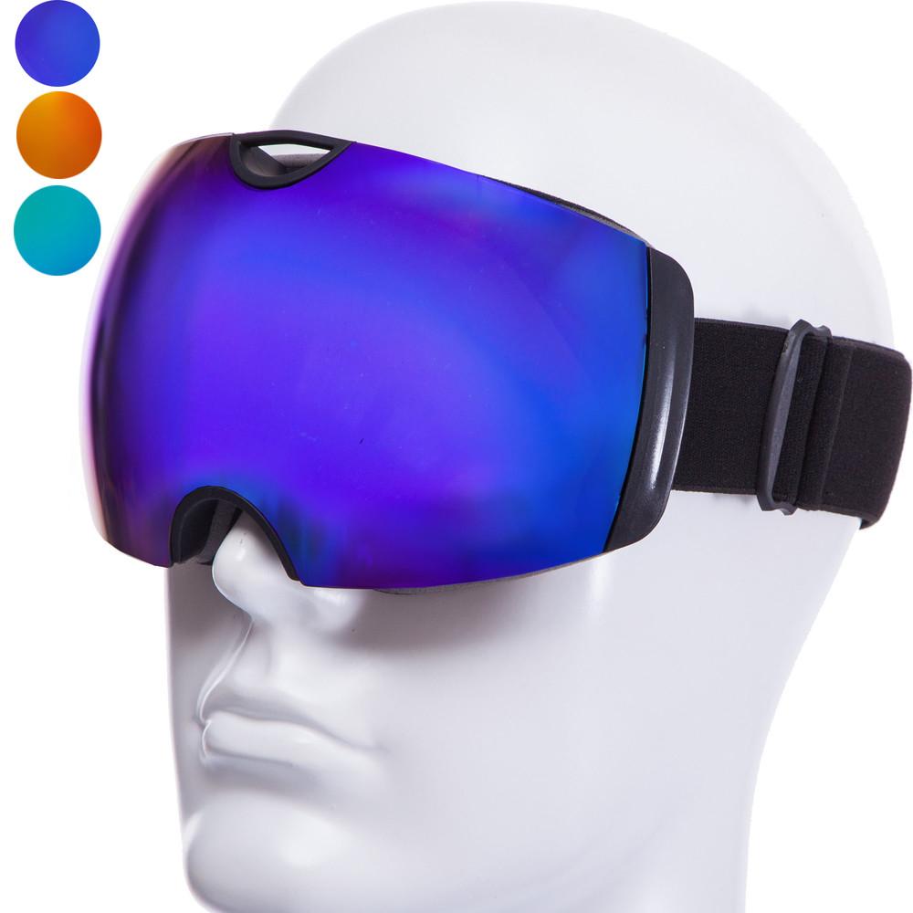 Очки горнолыжные sposune hx036: двойные линзы, антифог (3 цвета) фото №1