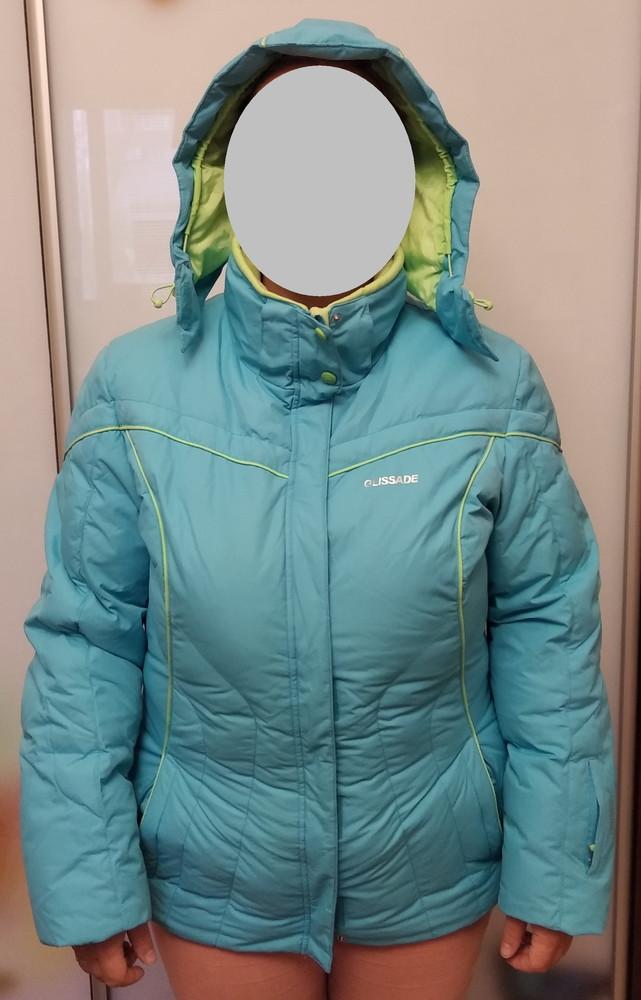 Лыжный пуховик, лыжная пуховая куртка glissade 52 размера фото №1