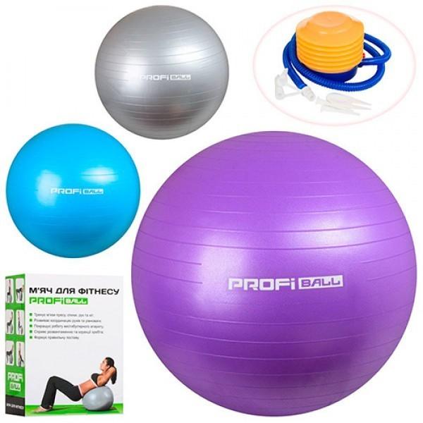 Мяч для фитнеса profi 75 см с насосом (ms 1541) фото №1