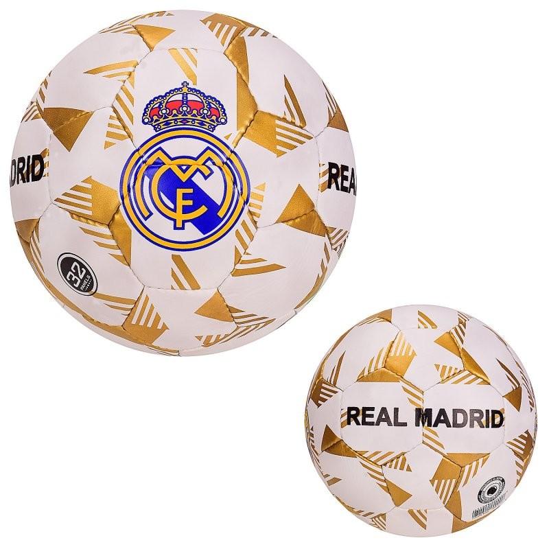Мяч футбольный реал мадрид fp015 фото №1
