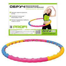 Обруч гимнастический ms 0088 массажный, 99 см, 6 частей, мягкие шарики 30шт фото №1