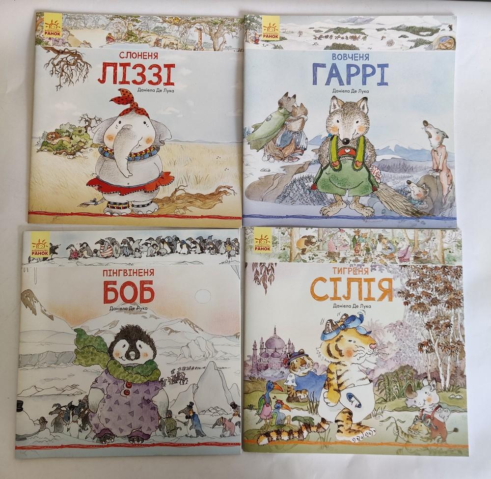 Книжки для деток бу фото №1