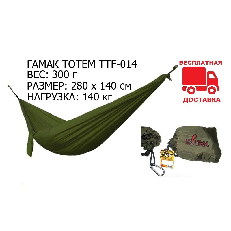 Гамак туристический totem ttf-014 для кемпинга и походов фото №1