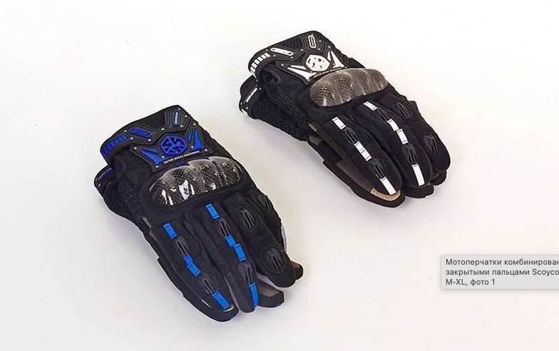 Мотоперчатки комбинированные с закрытыми пальцами scoyco mc20: 2 цвета, m-xl фото №1