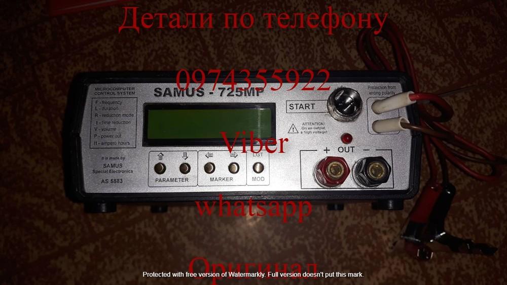 Сомолов, samus 725 ms, samus 1000, rich p 2000 фото №1