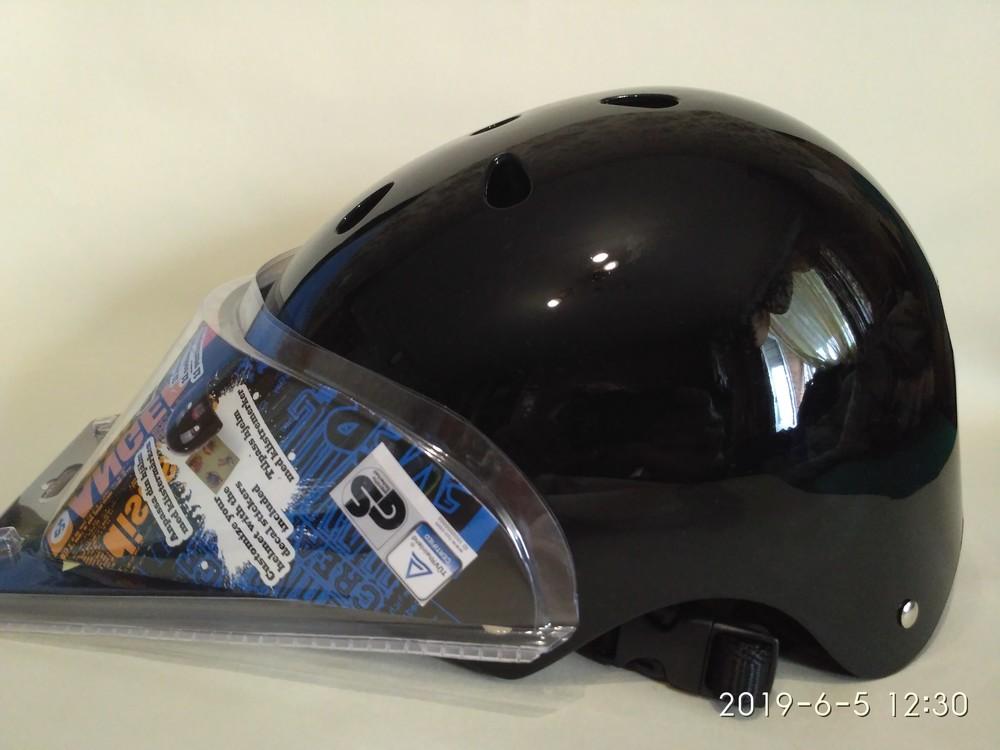 Шлем защитный для катания: 55-59 см фото №1