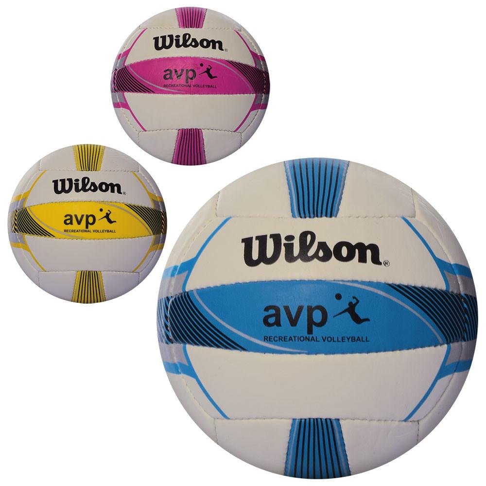 Мяч волейбольный 1157abc фото №1
