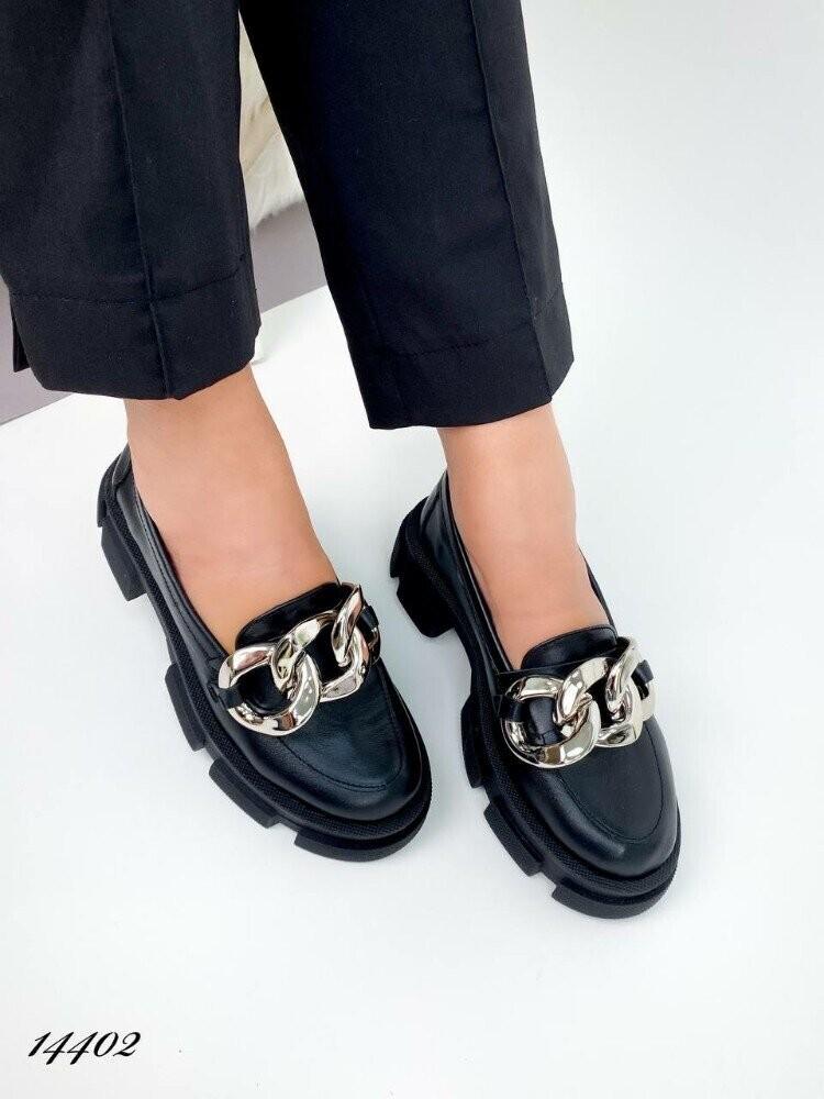 Кожаные женские туфли лоферы, черные лоферы, кожаные женские туфли, лофери liam 36-40р код 14402 фото №1